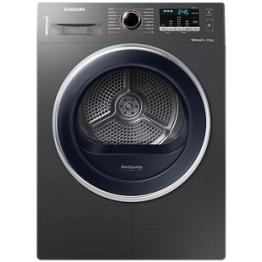 Samsung 8KG Dryer