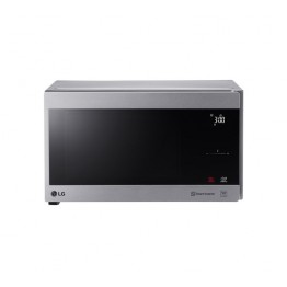 LG 25L Microwave Oven Solo